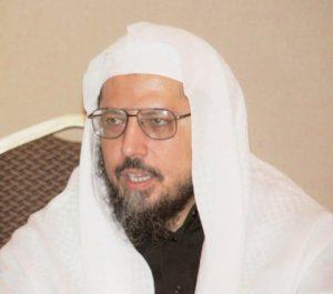 الشيخ الدكتور / أبو خالد وليد بن إدريس بن عبد العزيز المنيسي السُلَميّ